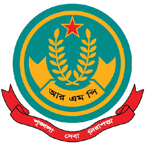 Rajshahi Metropolitan Police Web Portal