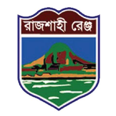 DIG Rajshahi Range Web Portal